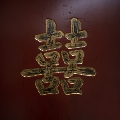 chinesischer Hochzeitsschrank Sign